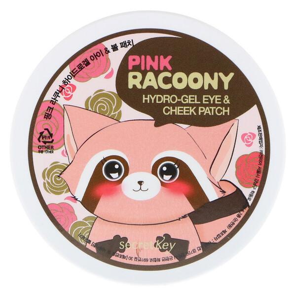 Аппликационные пластинки для глаз и щек с увлажняющим гелем Pink Racoony, 60 пластинок