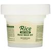 Skinfood, рисовая смываемая маска, 100 г (3,52 унции)