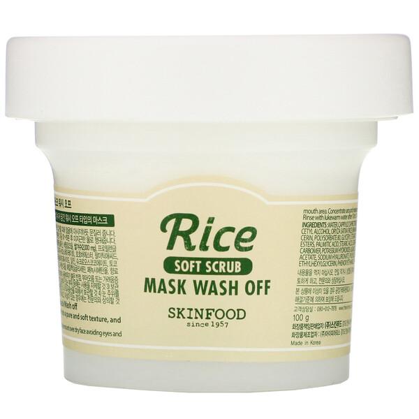рисовая смываемая маска, 100 г (3,52 унции)