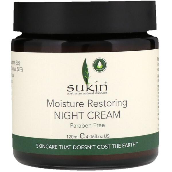Sukin, Восстанавливающий уровень влаги ночной крем, 4,06 ж. унц. (120 мл)