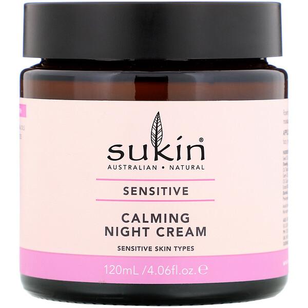 Sukin, Успокаивающий ночной крем, для чувствительной кожи, 120мл (4,06жидк.унции)