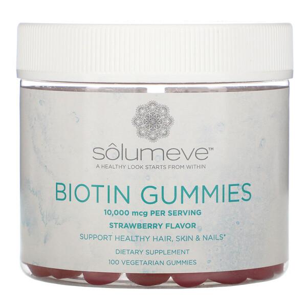 Solumeve, Жевательные таблетки с биотином, без желатина, со вкусом клубники, 100растительных жевательных таблеток