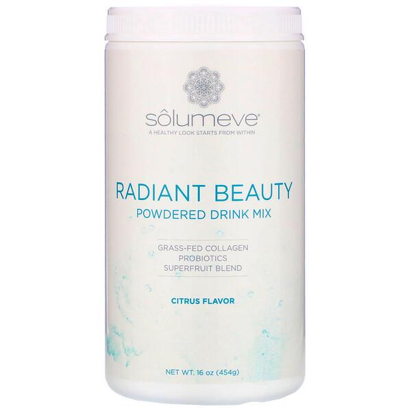 Radiant Beauty, порошковая смесь для напитков с экологически чистым коллагеном, пробиотиками и суперфруктами, с цитрусовым вкусом, 454г (16унций)