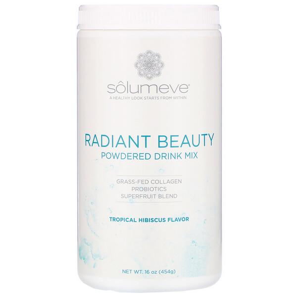 Radiant Beauty, сухая смесь для приготовления напитка с экологически чистым коллагеном, пробиотиками и суперфруктами, тропические фрукты и гибискус, 454г (16унций)