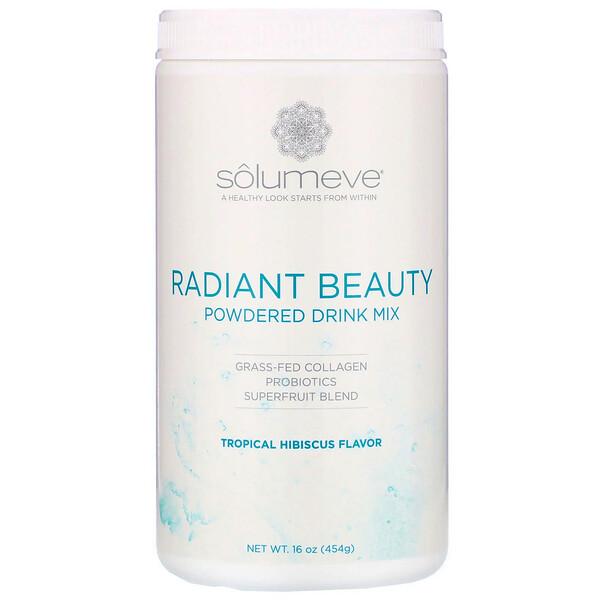 Solumeve, Radiant Beauty, сухая смесь для приготовления напитка с экологически чистым коллагеном, пробиотиками и суперфруктами, со вкусом тропических фруктов и гибискуса, 454г (16унций)