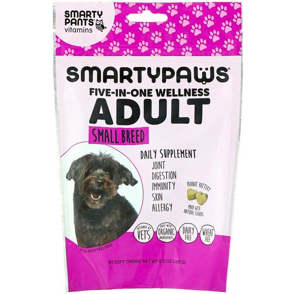 SmartyPaws, комплексная добавка 5 в 1, для взрослых собак маленьких пород, 60мягких жевательных таблеток