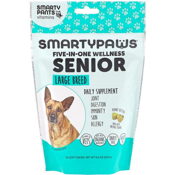 SmartyPants, SmartyPaws, комплексная добавка 5 в 1, для пожилых собак крупных пород, 60мягких жевательных таблеток (Discontinued Item)