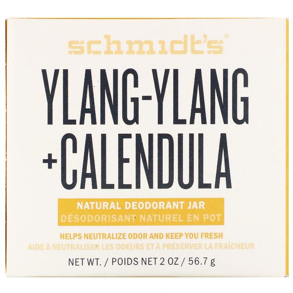 Натуральный дезодорант в баночке, иланг-иланг и календула, 56,7г (2унции)