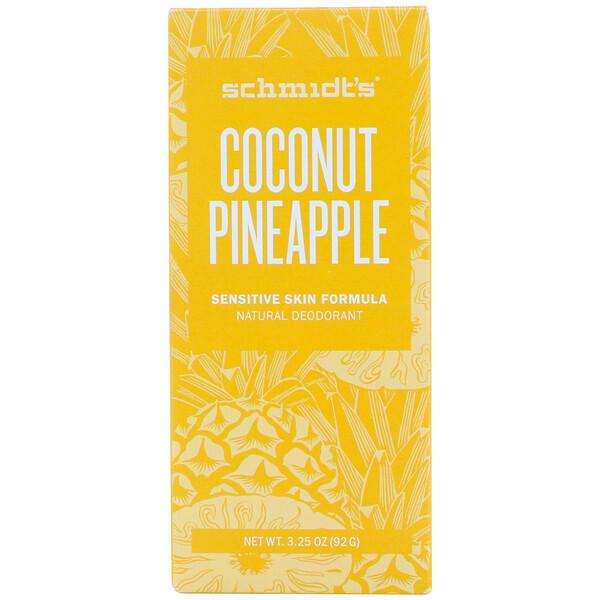 Формула для чувствительной кожи, кокос и ананас, 3,25 унц. (92 г)