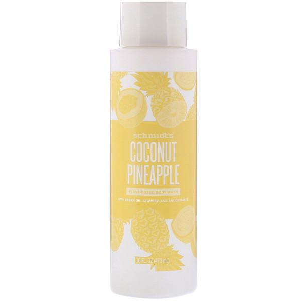 Plant-Based Body Wash, Coconut Pineapple, 16 fl oz (473 ml)