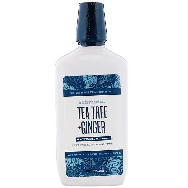 Plant-Powered Mouthwash, Tea Tree + Ginger, 16 fl oz (473 ml)