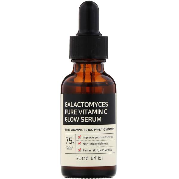 Сыворотка с галактомисисом и витамином С для сияния кожи, 30мл