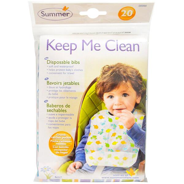 Keep Me Clean, одноразовые слюнявчики, 20 слюнявчиков