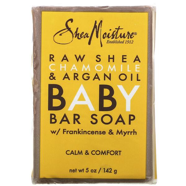 Детское кусковое мыло против экземы, необработанное масло ши, ромашка и аргановое масло, 141 г (5 унций)