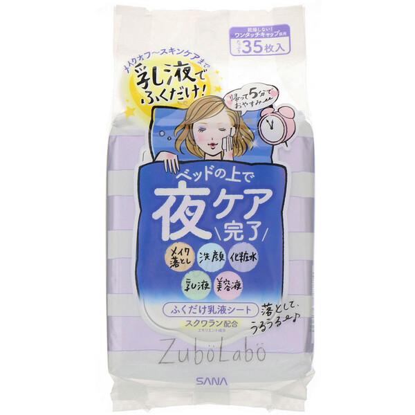Sana, Zubolabo, влажные очищающие салфетки для вечернего ухода за лицом, 35шт. (Discontinued Item)