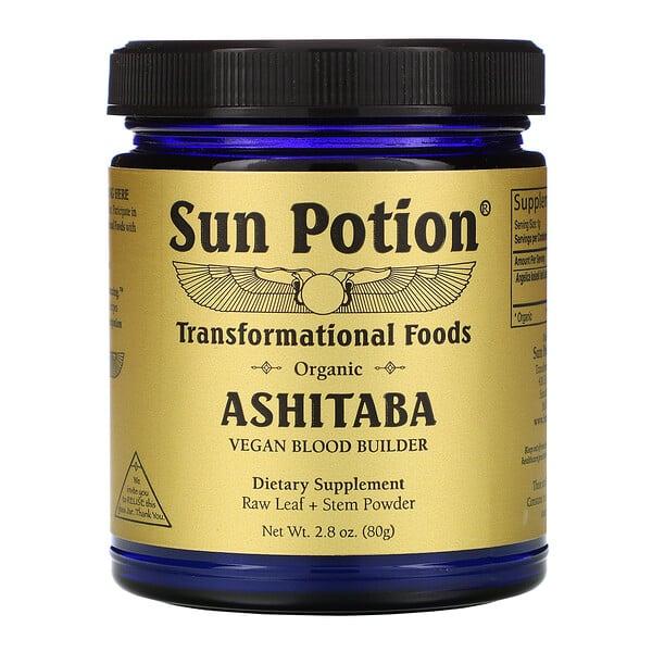 Sun Potion, Organic Ashitaba , 2.8 oz (80 g)