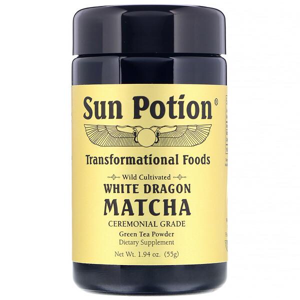 Sun Potion, Из дикорастущего сырья, матча «Белый дракон», церемониальное качество, порошок из зеленого чая, 55г (1,94унций)