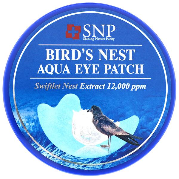 патчи на водной основе с экстрактом птичьих гнезд для кожи вокруг глаз, 60шт.