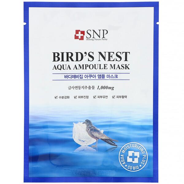 Тканевая аквамаска с экстрактом птичьих гнезд, 10масок, 25мл (0,84жидк.унций) в каждой