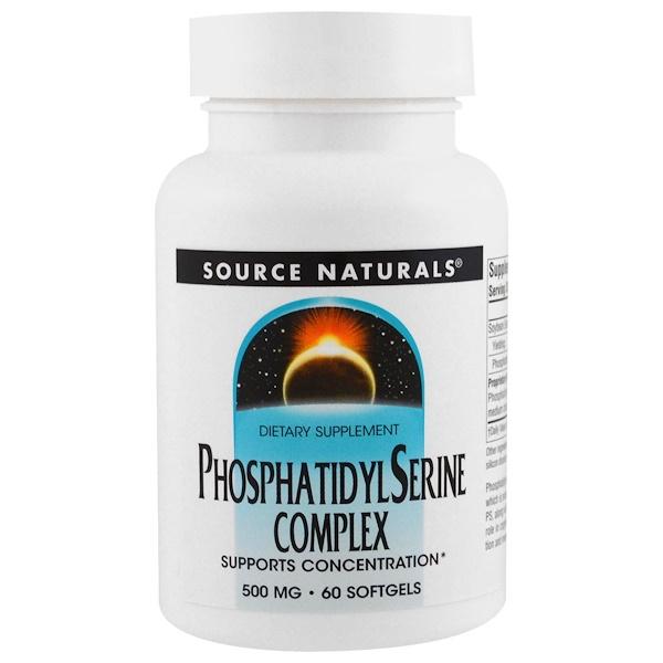 Комплекс фосфатидилсерина, 500 мг, 60 мягких желатиновых капсул