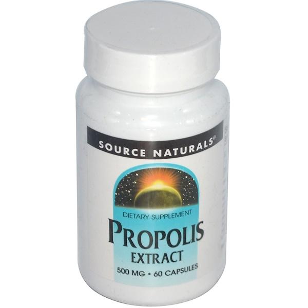 Экстракт прополиса, 500 мг, 60 капсул
