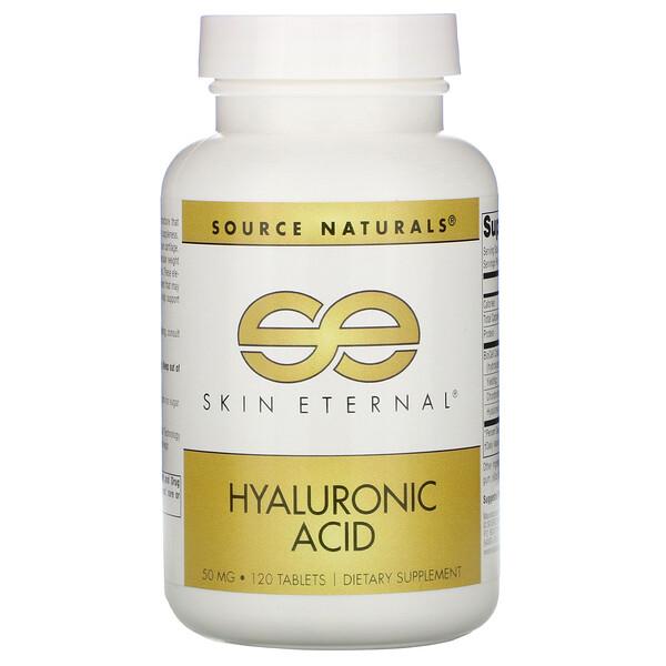 Вечная молодость кожи, Гиалуроновя кислота, 50 мг, 120 таблеток