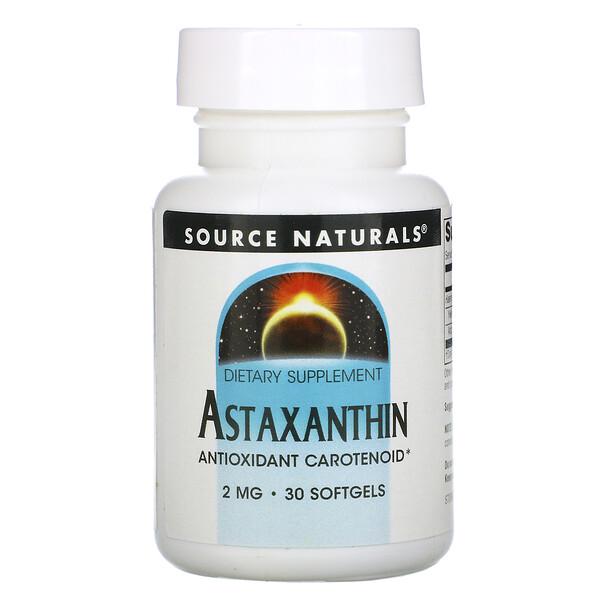 Астаксантин, 2 мг, 30 капсул