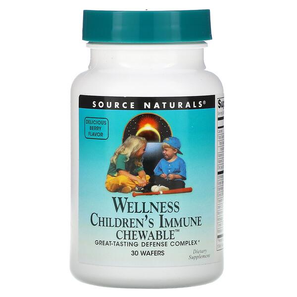 Детские жевательные пастилки для поддержки иммунитета Wellness, со вкусом ягод, 30 пастилок