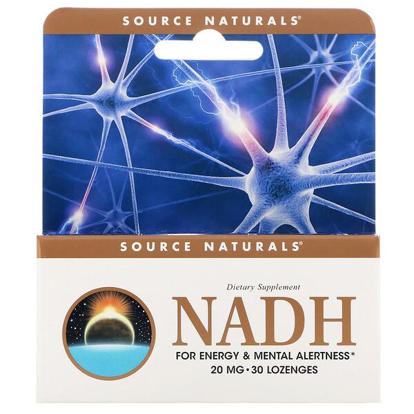 NADH, 20 мг, 30 сублингвальных таблеток