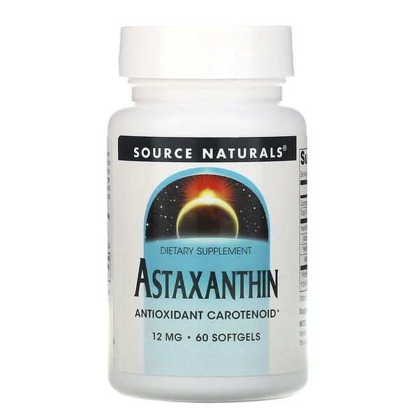 Source Naturals, Астаксантин, 12 мг, 60 мягких желатиновых капсул