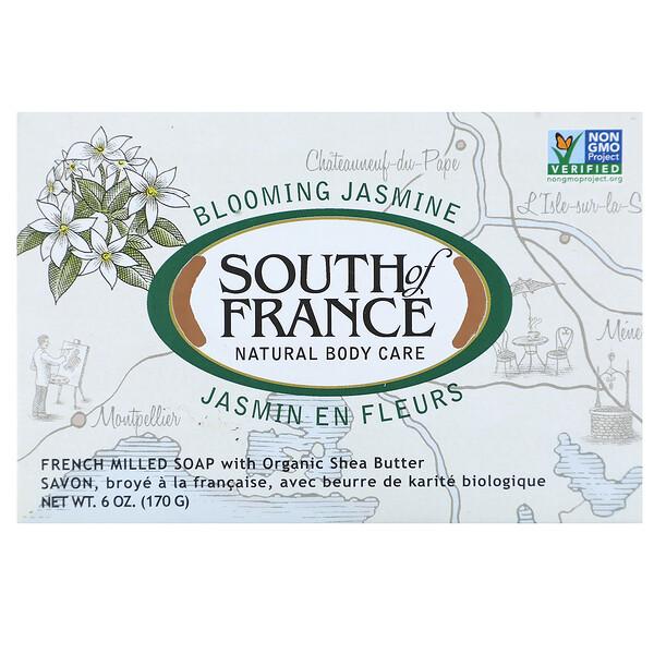 Цветущий жасмин, французское пилированное овальное мыло с органическим маслом ши, 6  унций (170 г)