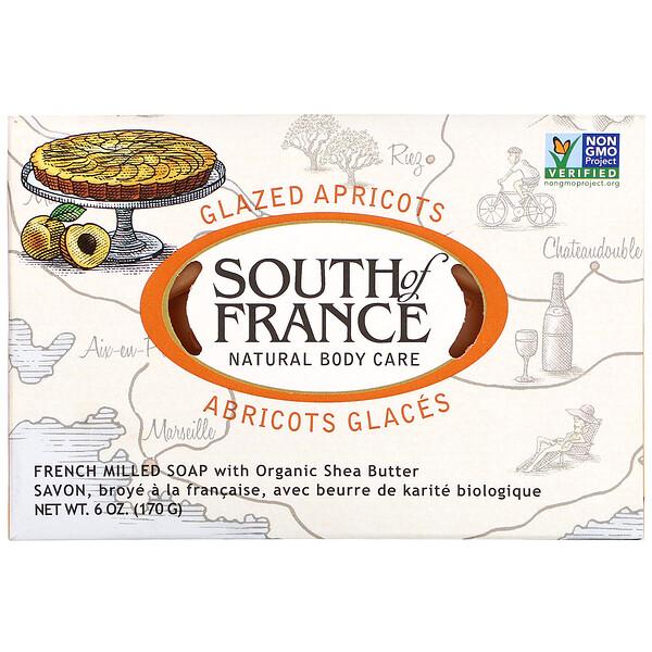 Кусковое мыло французского помола с органическим маслом ши, с запахом абрикоса, 170г