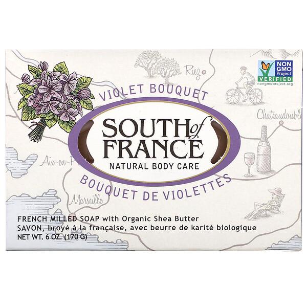 Кусковое мыло французского помола с органическим маслом ши, с запахом букета фиалок, 170г
