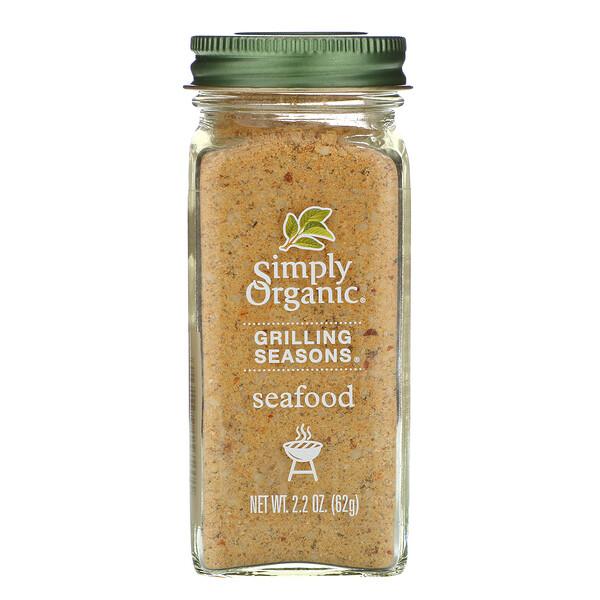 Simply Organic, Специи для гриля, Для морепродуктов, Органические, 2,2 унции (62 г)