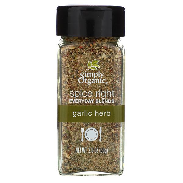 Simply Organic, Органик Правильные специи Смеси на каждый день, Зелень чеснока, 2,0 унции (56г)