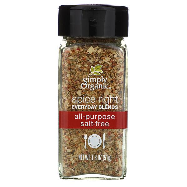 Simply Organic, Универсальные органические специи без соли Organic Spice Right Everyday Blends, 51 г (1,8 унций)