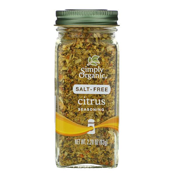 Simply Organic, Приправа без соли, с цитрусом, 63г