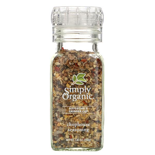 Simply Organic, Приправа для стейков с регулируемой мельничкой, 108 г (3,81 унции)