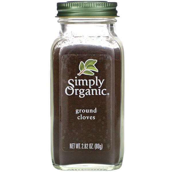 Simply Organic, Молотая гвоздика, 2,82 унций (80 г)