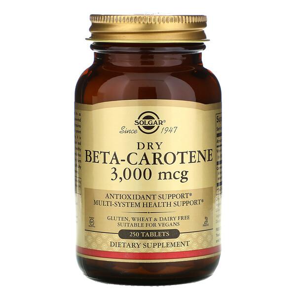 Сухой бета-каротин, 3000мкг, 250таблеток