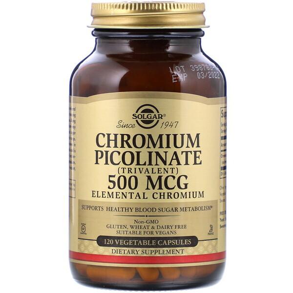 Пиколинат хрома, 500 мкг, 120 растительных капсул