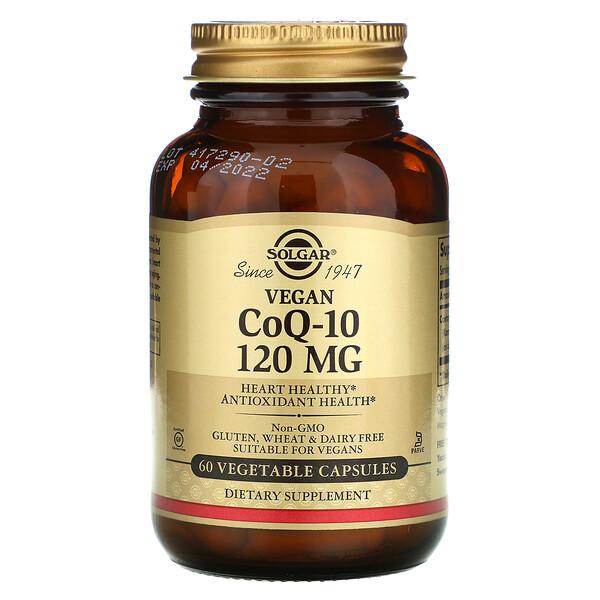 Solgar, Растительный коэнзим Q-10, 120мг, 60растительных капсул