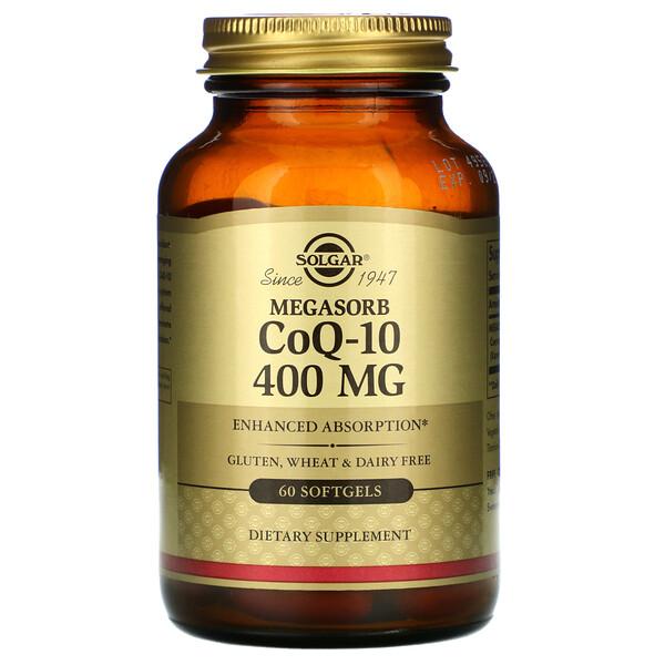 Мегасорб с CoQ-10, 400 мг, 60 мягких желатиновых капсул