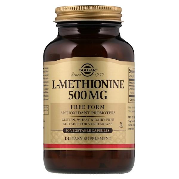 Pycnogenol, 500 мг, 90 растительных капсул