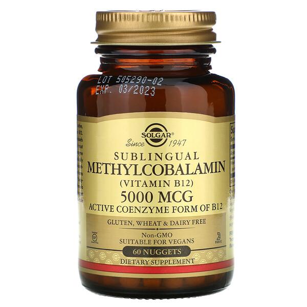 Сублингвальный метилкобаламин (витаминB12), 5000мкг, 60капсул