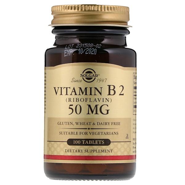 Витамин B2 (рибофлавин), 50 мг, 100 таблеток