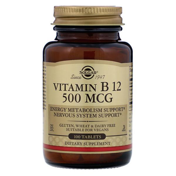 Витамин В12, 500 мкг, 100 таблеток