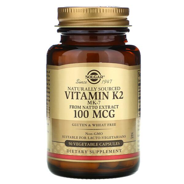 натуральный витаминK2, 100мкг, 50растительных капсул