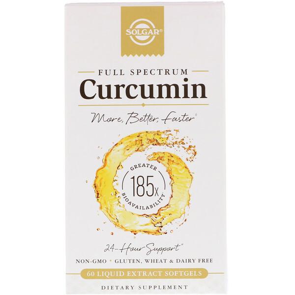 Куркумин полного спектра действия, 60мягких желатиновых капсул с жидким экстрактом