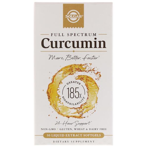 куркумин полного спектра действия, 30 мягких желатиновых капсул с жидким экстрактом